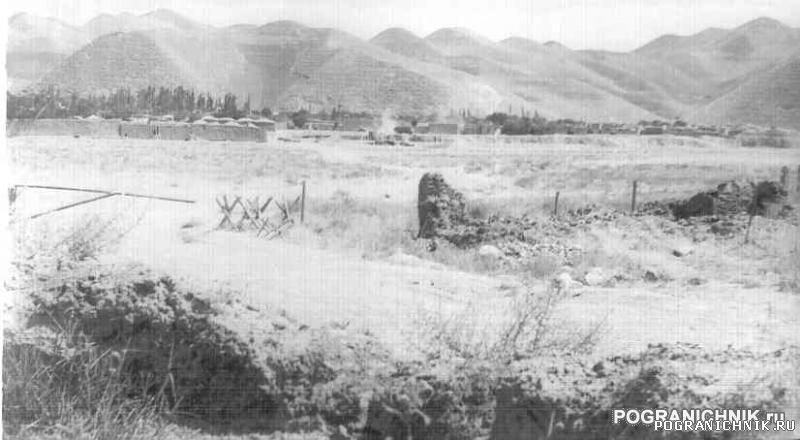 КСАПО, 68 ПО (Тахта-Базар), ММГ Калайи-Нау, выезд из ММГ