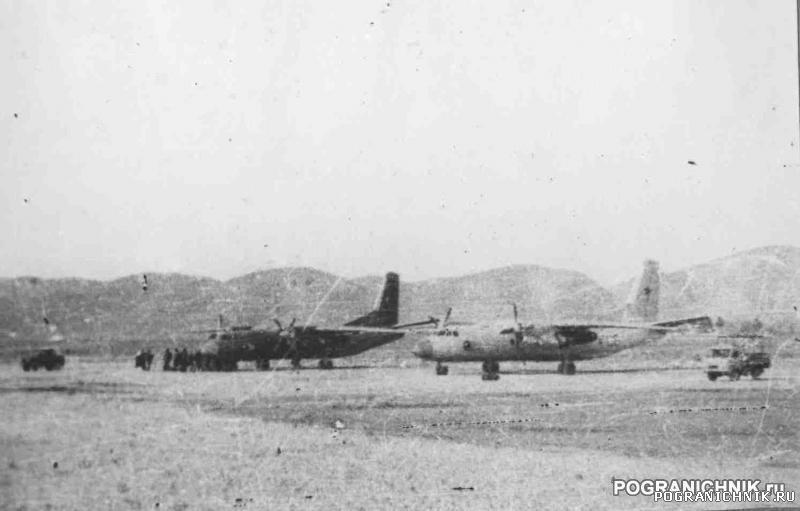Аэропорт г.Маймана 1984