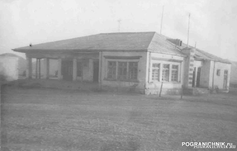 Аэропорт  в г.Маймана 1984
