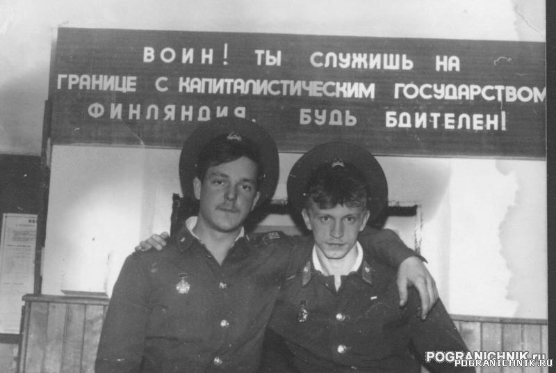 Сортовала,ВЕНТА,1991