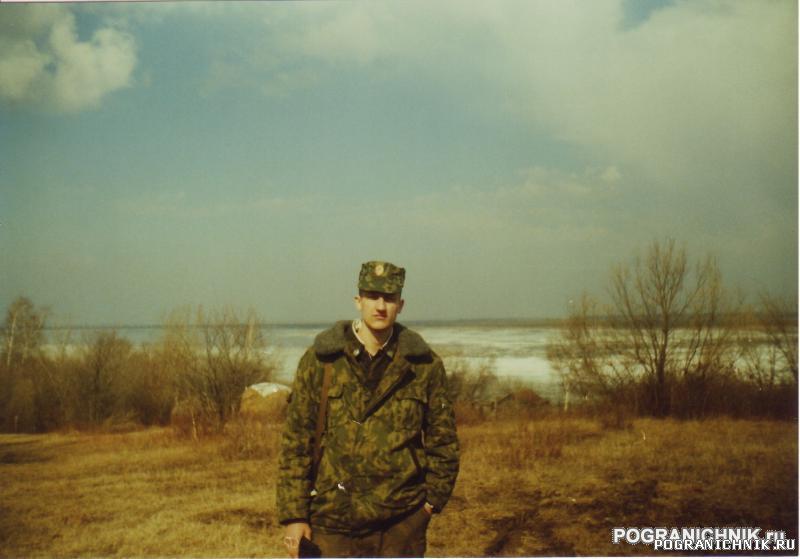 Казакевичево на фоне р. Уссури (где-то там Китай) весна 2000