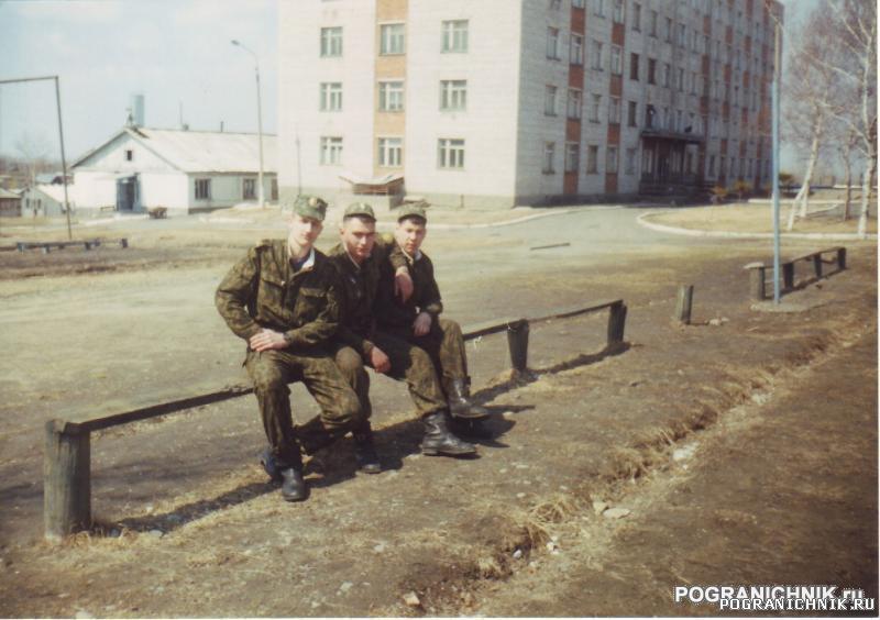Гарнизон Казакевичево-дембеля РПЗ (апрель 2000)