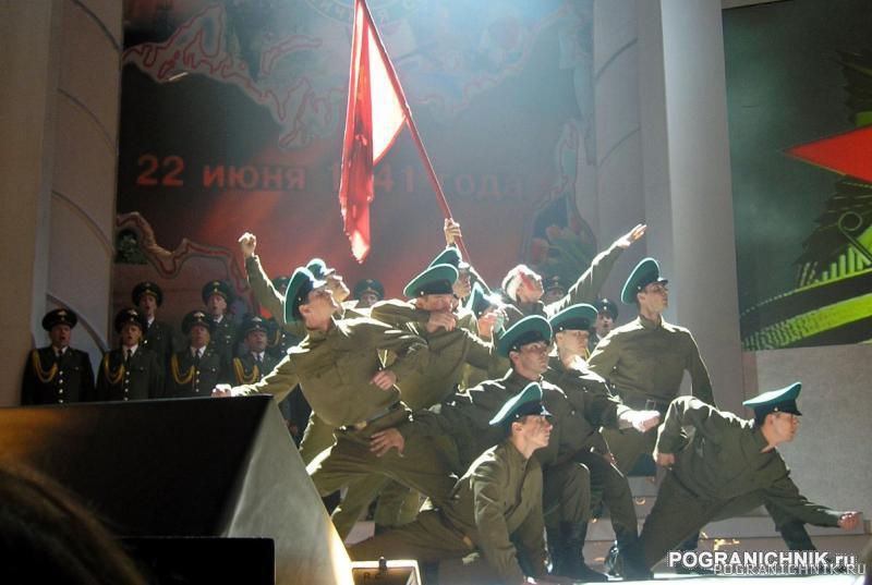 Концерт 26 мая 2006 года в ГКЗ РОССИЯ г. Москва