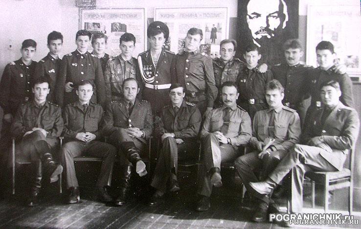 1990 ОБС Сержантский и офицерский состав учебной роты
