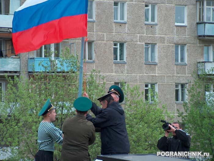 Подъём флага