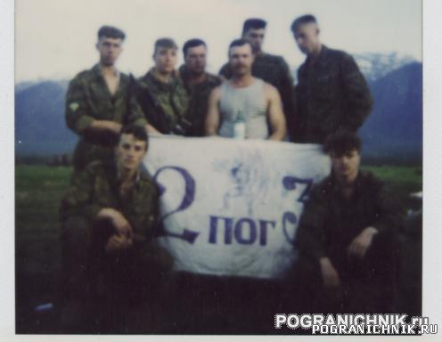 Тарское.Перед входом в Грозный 95 г.jpg