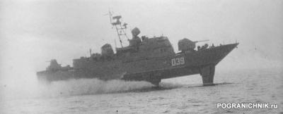 5 ОБПСКР - ПСКР-103