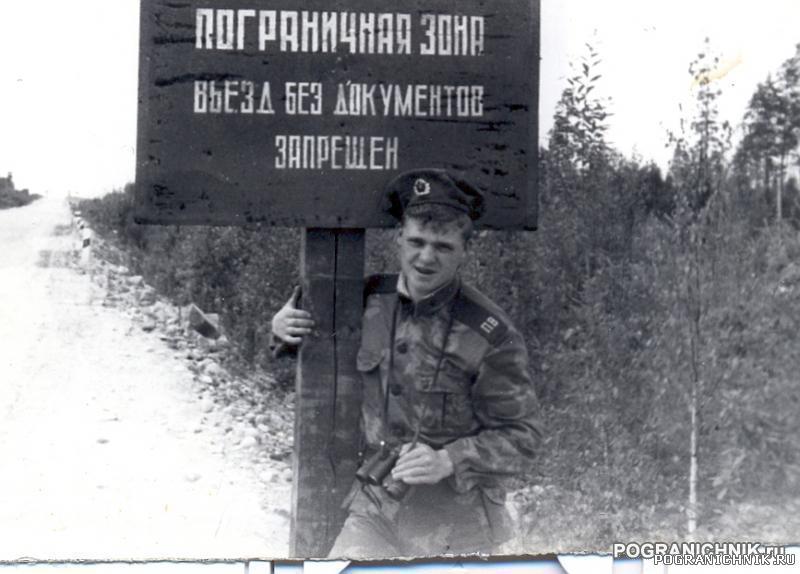 У аншлага.ГРИДЛИК 85-87Г.