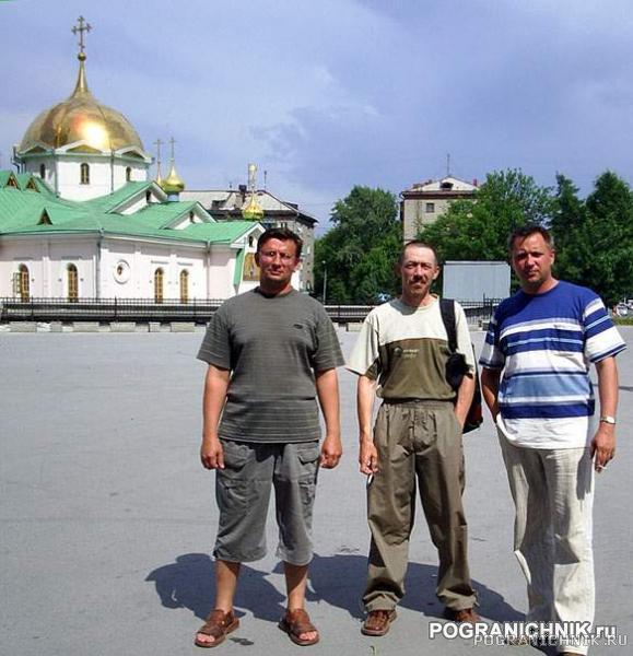 Новосибирск июнь 27. Александр , Игорь , Андрей .