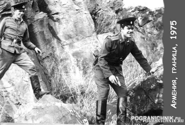 Баландин Юрий, Армения, 1975
