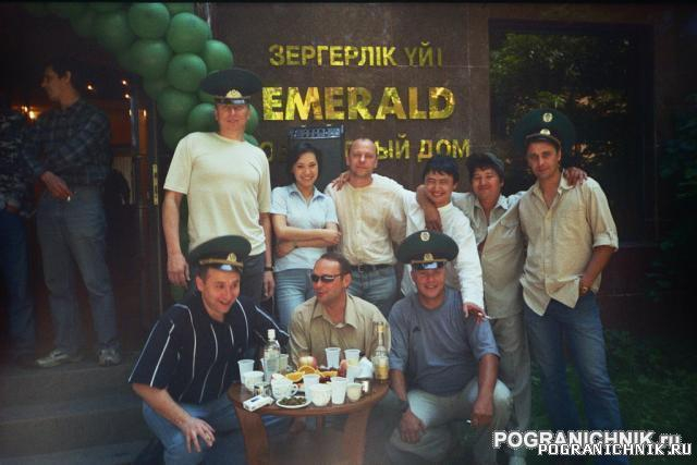 28.05.2005 in Almaty
