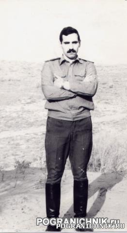 Кара-Кульдек. 1989г.