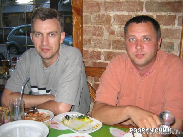 Вайпер и Andy