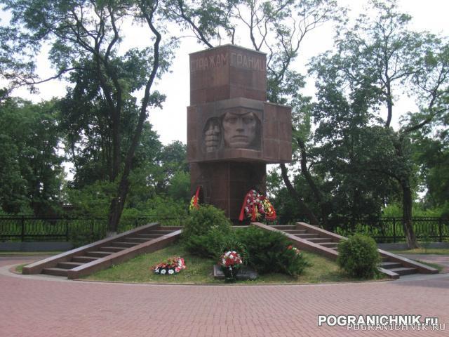 Памятник Пограничникам в Бресте
