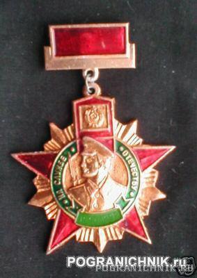 На службе Отечестбу 1990-1992