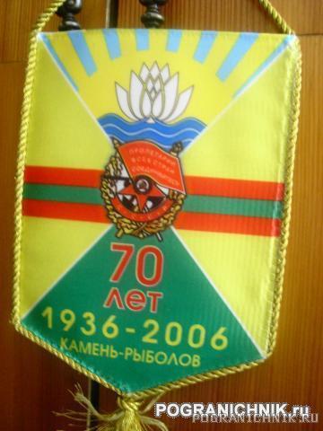 70 лет отряду.JPG