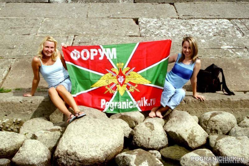 Питербург-форум