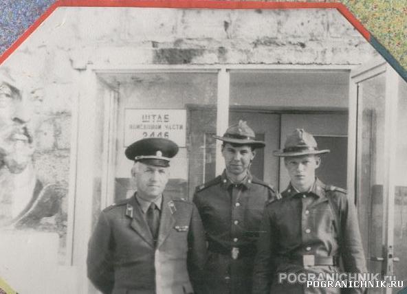КзакПо Арташат в/ч 2446 (майор Евсеенко и мы)