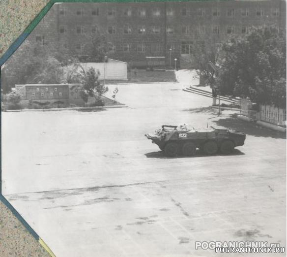 КзакПо Арташат (плац) в/ч 2446 и 2392