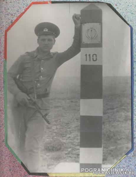КзакПо Арташат Старшина Казимиров