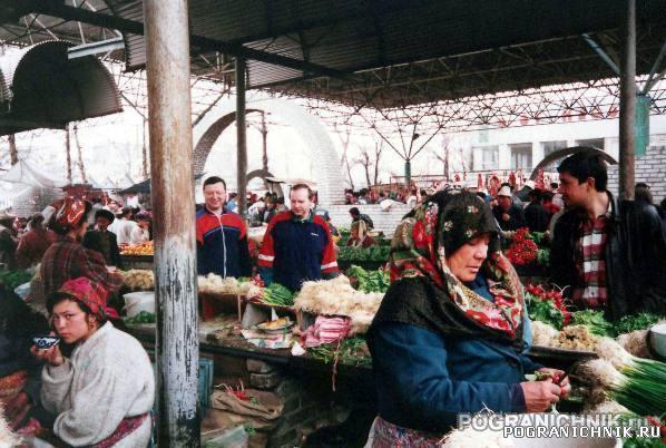 1994 год. Ошский базар на Ак-Буре.