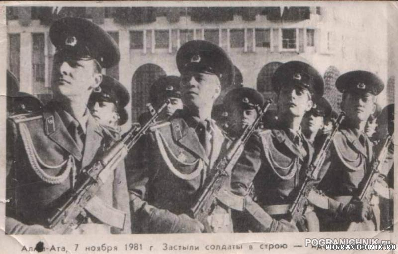 2 ДИВИЗИЯ 1979- 1983 ГОД