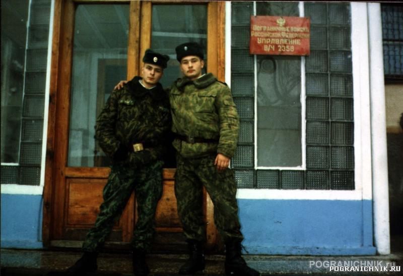 Штаб ХПО (с кентом Лехой Якушевым)