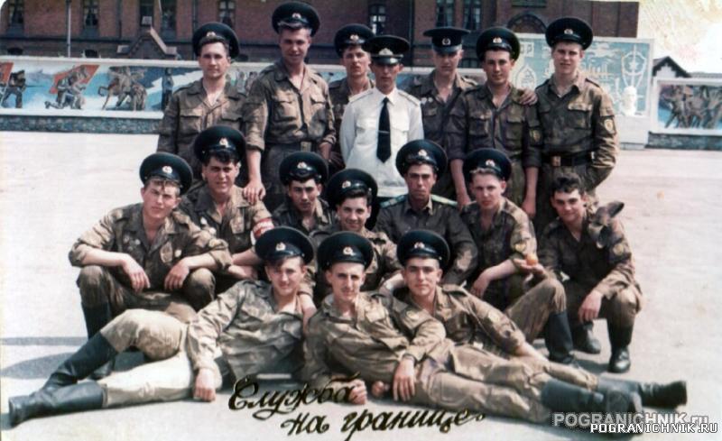 Озёрск в/ч 2631 май 93 Сержанты авто роты