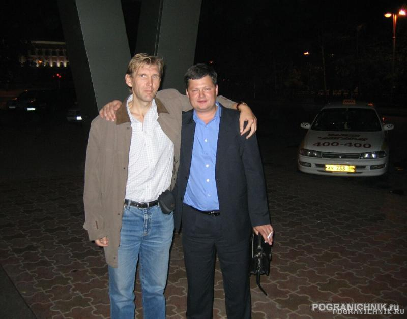Встреча измаильцев в Иркутске 25.09.06