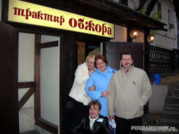 Москва, 28.10.2006
