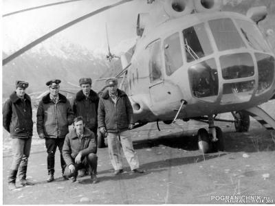 Авиация ПВ КСАПО 1980 год