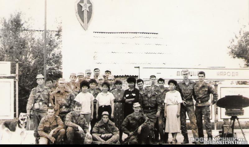 ПЗ №13 Будуты Чунджа 1991 г