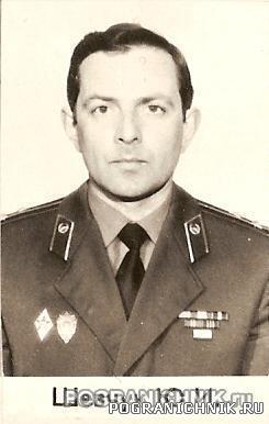 Ю.И. Шевчук