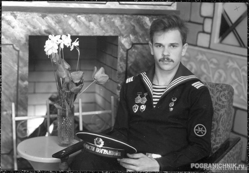 """Сергей Сазонов -1990 (ПСКР """"Измаил"""")"""