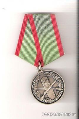медаль реверс