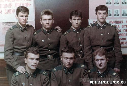 1987-pz_Dudinka.jpg
