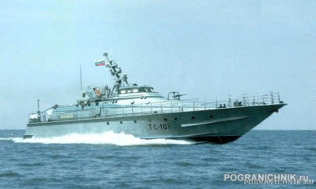 """Пр-14232 """"МЕРКУРИЙ"""""""