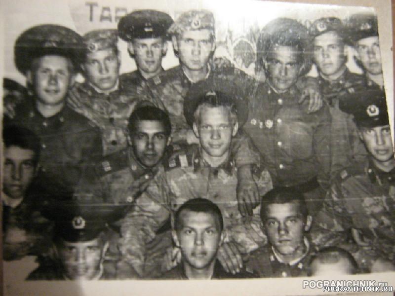 КДПО 5яПЗ- Тарабаровская 1981г.