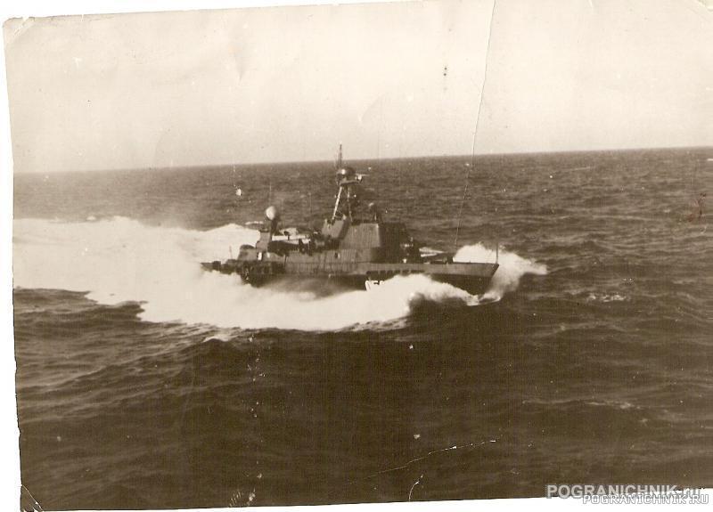 PSKR-688