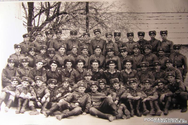 1980г. Бахарден. Учебная застава №13