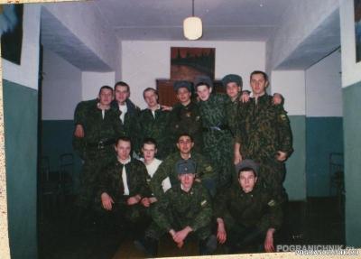 "73 КСЗПО ""ШКОЛА"" 96г"