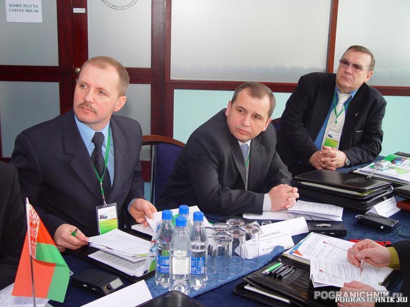 Конференция в Минске по пограничным угрозам 28-30.11.2006