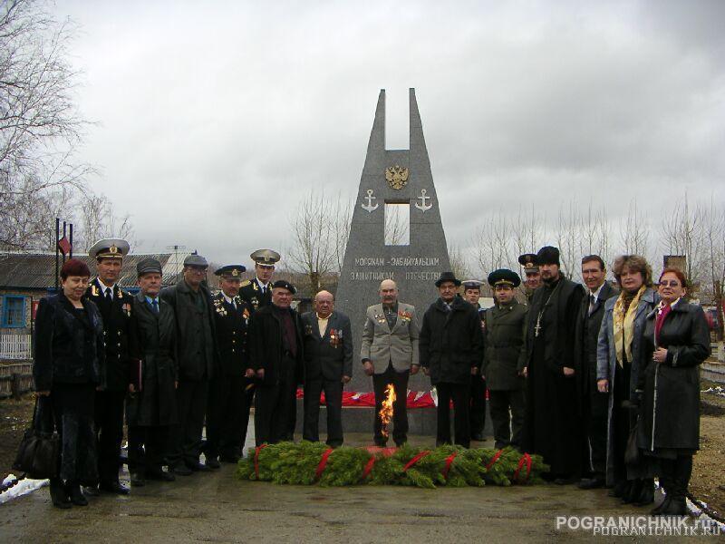 Памятник морякам-забайкальцам