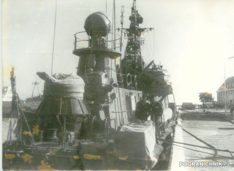 Балтийск 1984