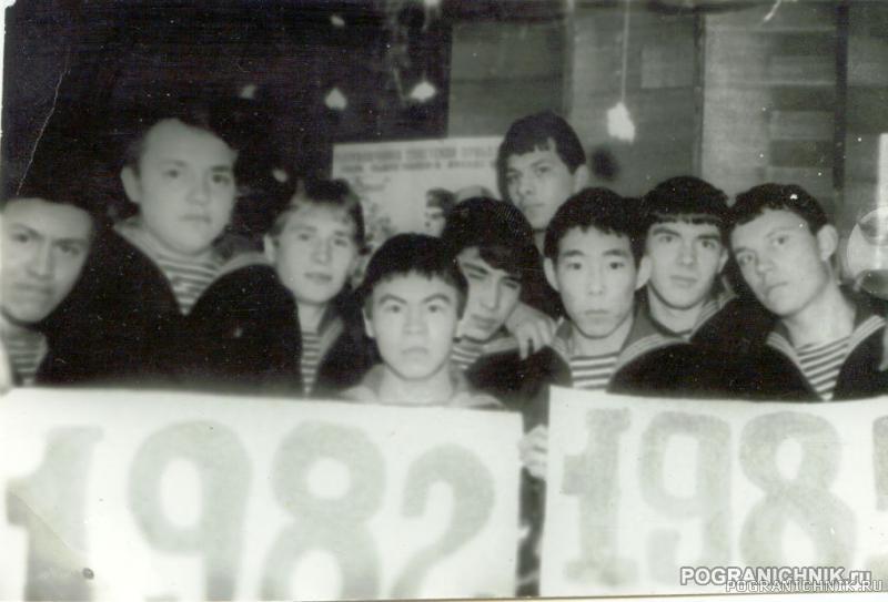 Новый 1985-й