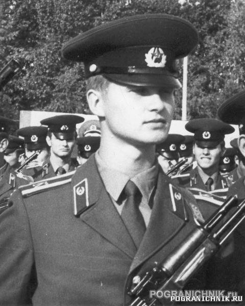 Присяга - 1982 г.