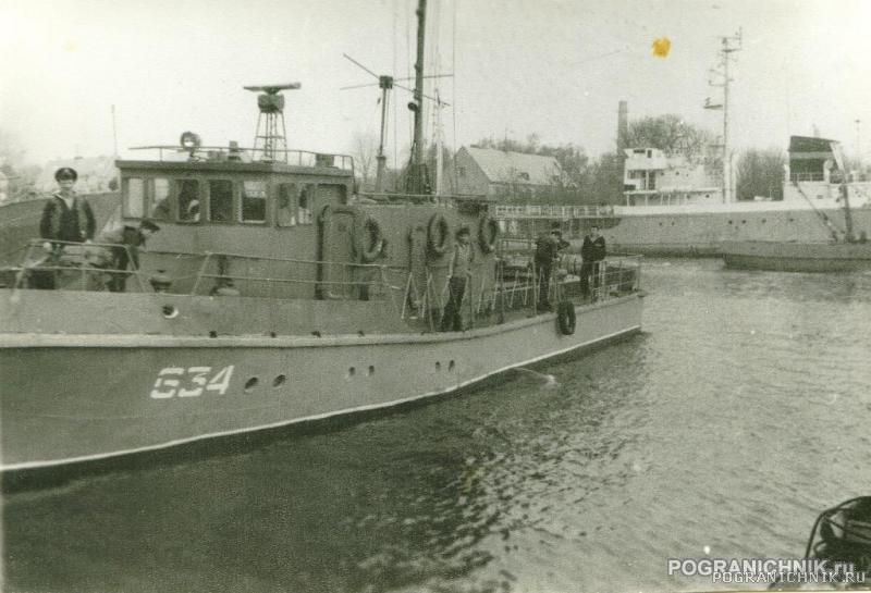 """634- Экипаж """"зборный"""""""