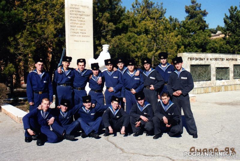 Анапа-98.21-рота
