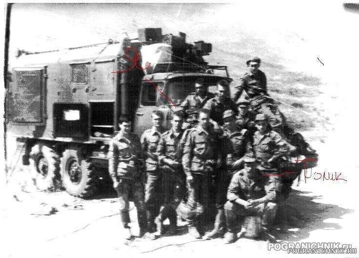 Алма-ата ШСС 1990г