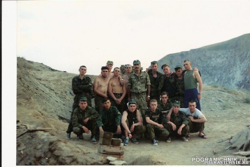 479 ПООН в Таджике 97 г